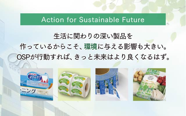 Action for Sustainable Future
