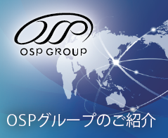 Introduction to the OSP Group